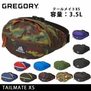 GREGORY/グレゴリー ウエストバッグ ボディバッグ テールメイトXS TAILMATE XS 日本正規品 メンズ レディース アウトドア【ショルダー】
