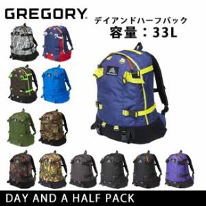 GREGORY/グレゴリー バックパック デイアンドハーフパック DAY AND A HALF PACK 日本正規品 バックパック デイパック リュック アウトド