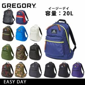 GREGORY/グレゴリー バックパック イージーデイ EASY DAY 日本正規品 バックパック デイパック リュック アウトドア /カバン/鞄 メンズ/