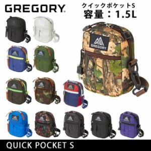 GREGORY/グレゴリー ショルダーバック クイックポケットS QUICK POCKET S 日本正規品 メンズ レディース アウトドア【ショルダー】