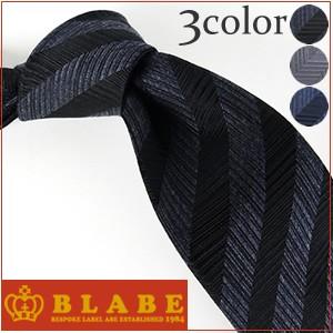 662a982bedd4b ビジネスもOFFも使えるちょっと細め。 BLABE ブレイブ シルクネクタイ