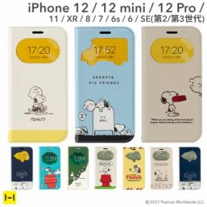 iphone se2 手帳型 iphone11 iPhone 8 iphone7 iphone6s/6 iphone se 第2世代  スヌーピー 手帳型ケース 窓付き アイフォン スマホケース