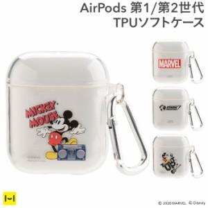 airpods ケース カバー キャラクター ディズニー MARVEL マーベル デザイン TPU クリアケース 透明 かわいい