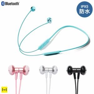 ワイヤレスイヤホン Bluetooth 5.0 防水 IPX5 B-Reiz 高音質 両耳 イヤホン ブルートゥース ワイヤレス イヤホンマイク テレワーク  在宅