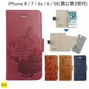 iphone8 ケース 手帳型 iphone se 第2世代 iphone7 iphone se2カバー 手帳型ケース iphone6s iphone6ムーミン 2WAY ダイアリー ケース 手