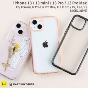 iphone12 ケース iphone 12 mini iphone12pro iphone11 ケース iPhone 11pro iphone11Pro galaxy s20 ケース ギャラクシー iphone xr ケ