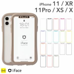 【公式】 iphone11 ガラスフィルム iphone xr iphone 11pro iphone xs iphone x iFace アイフェイス 強化ガラス 液晶保護 フィルム メー