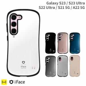 【公式】galaxy s20 galaxy s10 ケース galaxy s10プラス ケース iFace アイフェイス First Class galaxy s10 plus カバー ハードケース