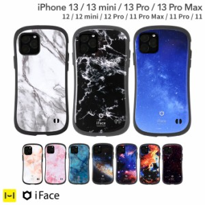 iFace公式 iphone 12 ケース iphone12mini iphone12 pro iphone11 ケース iPhone 11pro iphone11 Pro Max ケース iFace First Class Marb