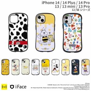 【公式】iPhone13 iphone13 pro 13mini 13promax iphone 12 ケース iphone12 mini iphone 12 pro スマホケース ディズニー キャラクター
