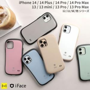 【公式】iphone se2カバー iphone12 ケース iphone12mini 12 pro iphone11 ケース iphone8 ケース iphone se2 iphone11pro iphone7 iPhon