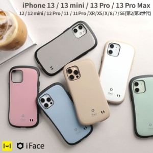 【公式】iphone se2カバー iphone12 iphone12promax ケース iphone12mini promax 12 pro iphone11 ケース iphone8 ケース iphone se2 iph