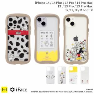 iPhone8 iPhone7 iphone se2ケース iphoneSE 第2世代 iFace Reflection ケース 専用 ディズニーキャラクター インナーシート 背面フィル