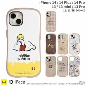 スマホケース iface iphone12 iphone 12 pro iphone12mini iphone 11 iphone se2ケース  iphone 8 iphone7 ケース SE 第2世代 ディズニー