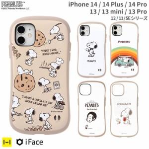 iphone 12 ケース スマホケース iphone se2ケース iphone11 ケース iphone8 iphone7 iphoneSE 第2世代 iphoneSE2 スヌーピー PEANUTS ピ