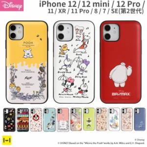iphone11 ケース ディズニー iphone se2ケース iPhone 11Pro iphone xr iphone8 iphone7 カード収納 ミラー付き iPhoneケース Latootoo