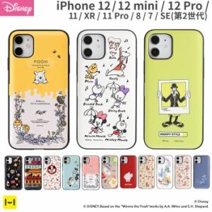 iphone 12 ケース手帳型 背面 iphone11 ケース ディズニー iphone se2ケース iPhone 11Pro iphone xr iphone8 iphone7 カード収納 ミラー