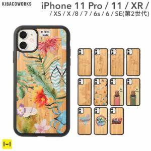 """iphone11 ケース  iPhone11Pro iphoneXR iphoneXS iphoneX iphone8 iphone7 iphone6s iphone6 iphoneSE 第2世代 kibaco BAMBOO iPhone.."