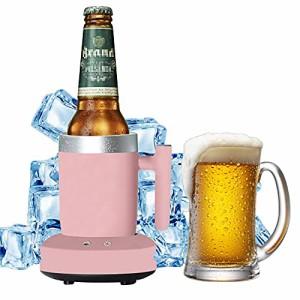 保冷・保温器 飲料冷却器カップ 卓上用用冷蔵カップ 急速冷却 冷凍カカップ ,卓上用 ポータブル ミニ 小型 冷蔵庫カップ 電気コースター