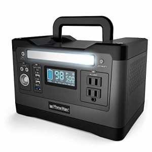 PhewMan ポータブル電源 大容量 正弦波 家庭用蓄電池 静音設計 (500W / 540Wh / 150,000mAh) PSEマーク認証済 [ USB Type C / QC3.0 / AC