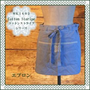 Cotton Storipe エプロン