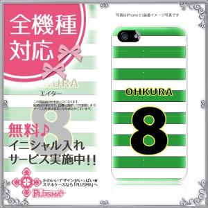 アイフォン5 iPhone5 アイフォン5専用ハードケース カバーApple エイター ガーリー