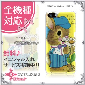 0 ZenFone ゼンフォン専用ハードケース カバーASUS キャラクター アンティーク調
