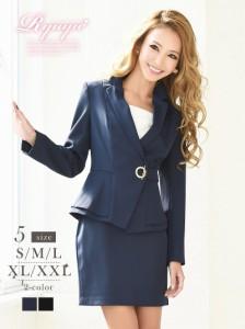 キャバ スーツ キャバスーツ 大きいサイズ コンパニオン 制服 ママ スーツ フォーマル 式  Ryuyu 大きいサイズ フォー