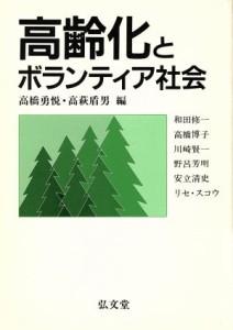 和田修一の画像