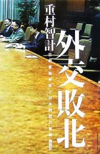 米朝会談の画像