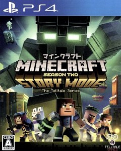 minecraft story mode season 2の画像