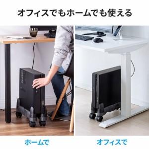 デスクトップパソコン スタンド キャスター付き W70〜240mm対応 スリムタワー型 PCスタンド [100-CPU001]