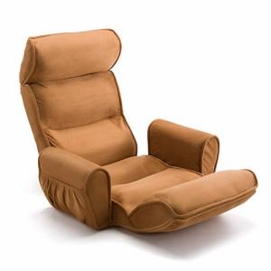 【送料無料】肘掛け付き ハイバック座椅子 ふんわり 低反発ウレタン リクライニングチェア [150-SNC090]