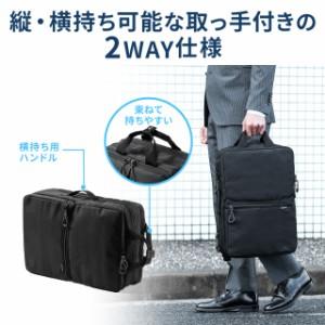 f2ac833e0d6f ビジネスリュック 2WAY 大容量 3層式 バックパック ブラック[200-BAGBP020]【送料無料】の通販はWowma!(ワウマ) -  サンワダイレクト|商品ロットナンバー:351652588