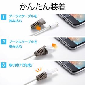 Lightningケーブル プロテクター Apple純正ケーブル 断線防止 コネクター根元 保護カバー グレー 4つ入り [200-CA024GY]