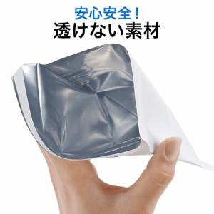 透けない封筒 開封防止 セキュリティ封筒 長3封筒 10枚セット 連番入り マイナンバー対策[200-SL040]