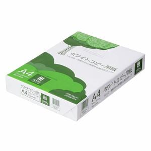 高白色 コピー用紙 A4サイズ 500枚×20冊 10000枚 [300-CP1A4-4]【送料無料】