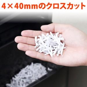 【送料無料】 業務用 電動シュレッダー クロスカット 60分可動 A4用紙 20枚 同時裁断 CD DVD カード [400-PSD021]