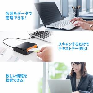 【送料無料】名刺スキャナー OCR機能 USB接続 Win &Mac対応 Worldcard Ultra Plus [400-SCN005]