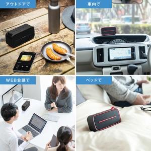 ポータブル Bluetoothスピーカー 防水&防塵 microSD再生 6W出力 ワイヤレススピーカー [400-SP069]【送料無料】