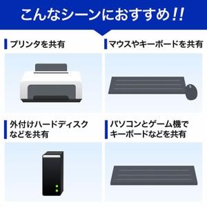 【送料無料】USB切替器 周辺機器4台用 USB2.0接続 プリンター 外付けHDD キーボード マウス等[400-SW021]