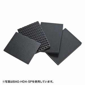 ハードツールケース用ウレタンクッション BAG-HD3用[BAG-HD3-SP]
