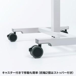 ガス圧 昇降デスク W620×D435×H765〜1105mm[ERD-GAP1W]【送料無料】