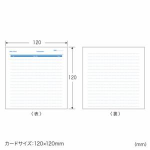 手書き用 インデックスカード CDプラケース用 白色 つやなし 50枚入り [JP-IND6N-50]
