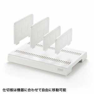 タブレット スマートフォン用スタンド 7台収納[PDA-STN20W]