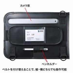 ショルダーベルト付き10.1型タブレットPCケース 耐衝撃・防塵・防滴タイプ[PDA-TAB3N]【送料無料】