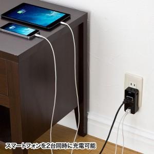 コンセント付き USB-ACアダプター ブラック iPhone スマホ タブレット 充電器 [TAP-B48BK]