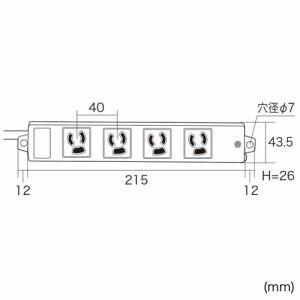電源タップ 業務用 3P 4口 3m 抜け止め仕様 L型プラグ マグネット付 コンセント テーブルタップ[TAP-KE4L-3]【送料無料】