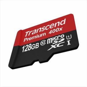 【送料無料】 マイクロSDカード microSD 128GB Class10 UHS-1 400倍速 SD変換アダプタ付属 トランセンド microSDXC [TS128GUSDU1P]