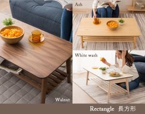 棚付き折りたたみテーブル 折り畳みテーブル ウォルカ ウォールナット 天然木 ローテーブル  ウォルナット センターテーブル 北欧